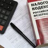 «Налоговые каникулы» оказались невостребованными малым бизнесом Иркутской области