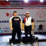 Международные высоты спортсмена из Бирюсинска Никиты Лесковца