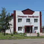В Тайшете продают универмаг «Октябрьский»