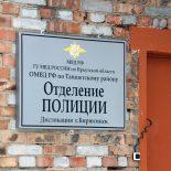 В Бирюсинске бороться с преступниками поможет группа немедленного реагирования