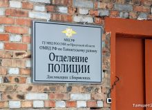 В Бирюсинске полицейские и волонтёры благополучно разыскали пропавшую школьницу
