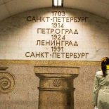 Взрыв прогремел в метро Санкт-Петербурга