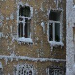 Средняя цена «квадрата» жилья в Иркутской области составила 35 тысяч рублей