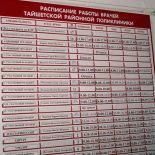 В России всего 12 % детей абсолютно здоровы