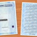У безработных и самозанятых отберут медицинские полисы и предложат купить их за 20 000 рублей