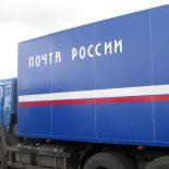 Бывшая сотрудница «Почты России» отсудила у компании 150 тысяч рублей