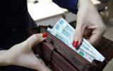 Средний размер зарплаты в Иркутской области составляет Иркутской области 33 829 рублей