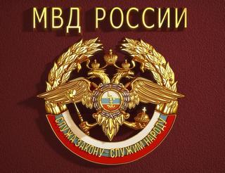 Председатель Думы Тайшетского района Евгений Пискун поздравляет с Днём МВД!