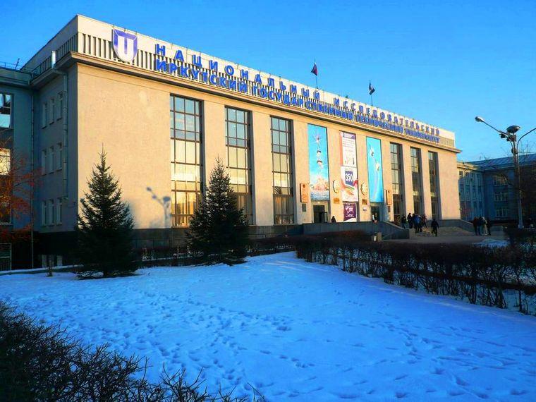 Преподаватель иркутского ВУЗа предстанет перед судом за мелкое взяточничество