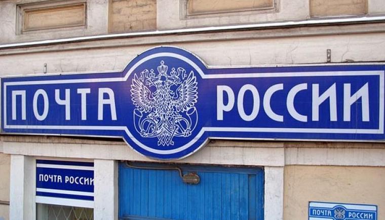 В Красноярске начальница отделения «Почты России» похитила 1 млн переводов и пенсий