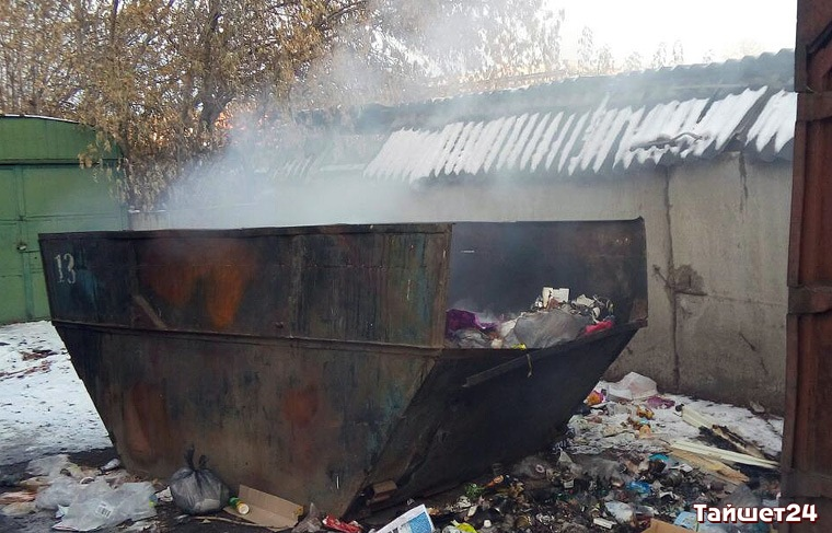 Фотофакт. Кто поджигает мусорки в Тайшете?