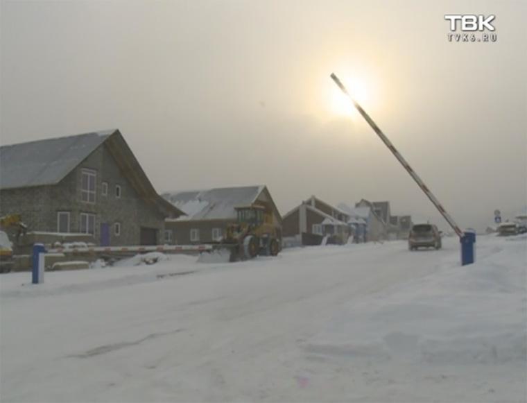 В Красноярском крае появилась деревня, заехать в которую можно только за плату