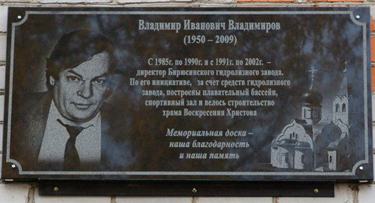 vladimirov846