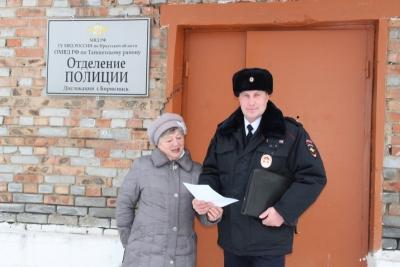 Завершается конкурс «Народный участковый», в котором участвует полицейский из Тайшета
