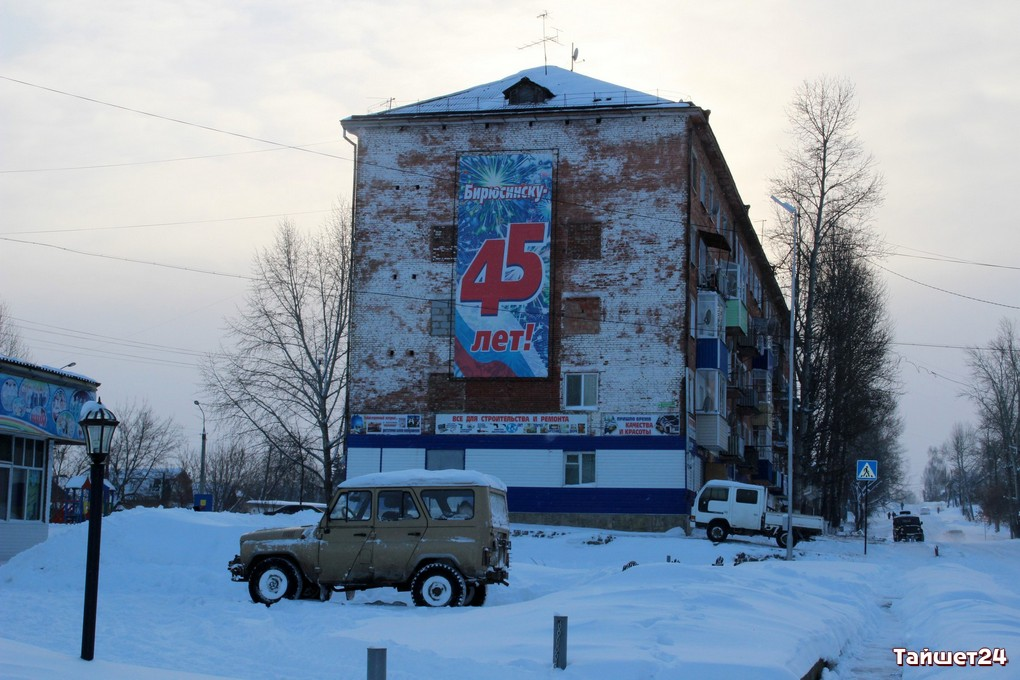 Фото на памятник великий новгород маслу